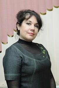 Фетисова Татьяна Юрьевна